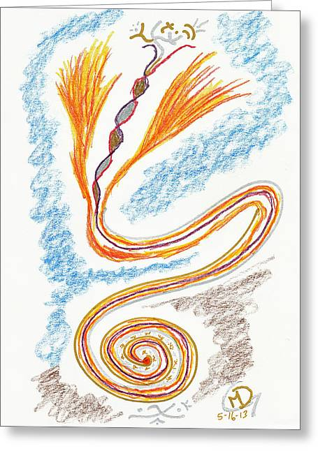 Express Your Passion Greeting Card by Mark David Gerson