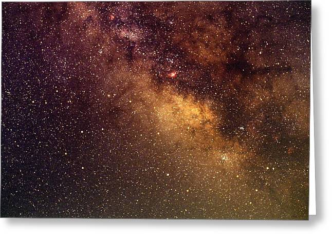 Center Of The Milky Way Greeting Card