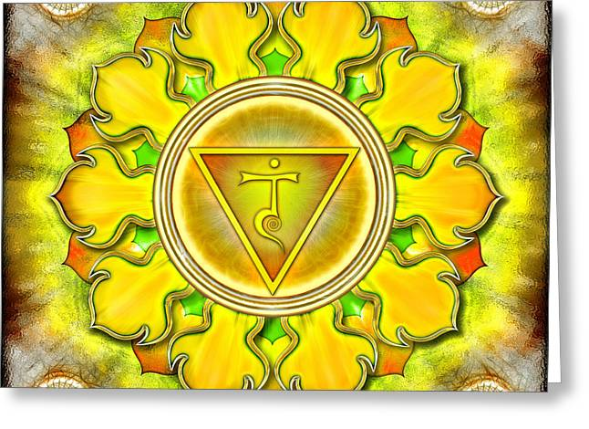 Energize Digital Greeting Cards - Chakra Manipura Series 2012 Greeting Card by Dirk Czarnota
