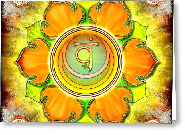 Energize Digital Greeting Cards - Chakra Swadhisthana Series 2012 Greeting Card by Dirk Czarnota