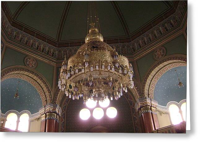 Chandelier Of Sofia Synagogue Greeting Card