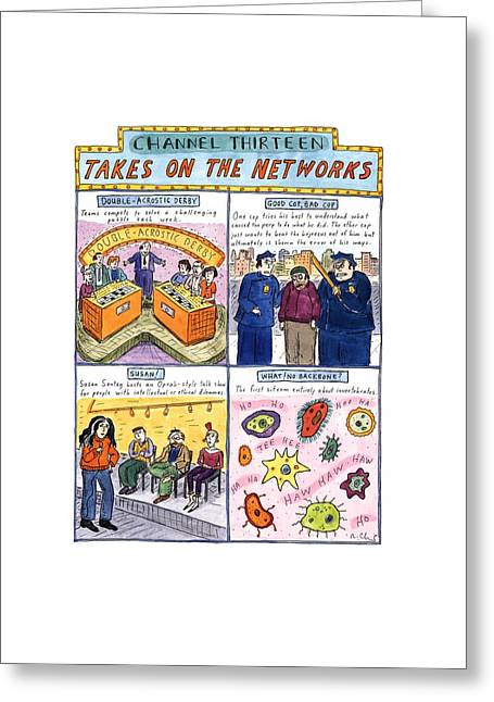 Channel Thirteen Takes On The Networks Greeting Card by Roz Chast
