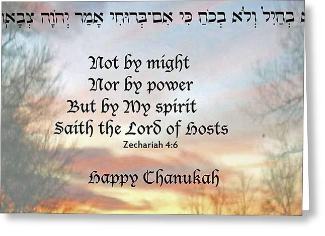 Chanukah Zech 4-6 Greeting Card