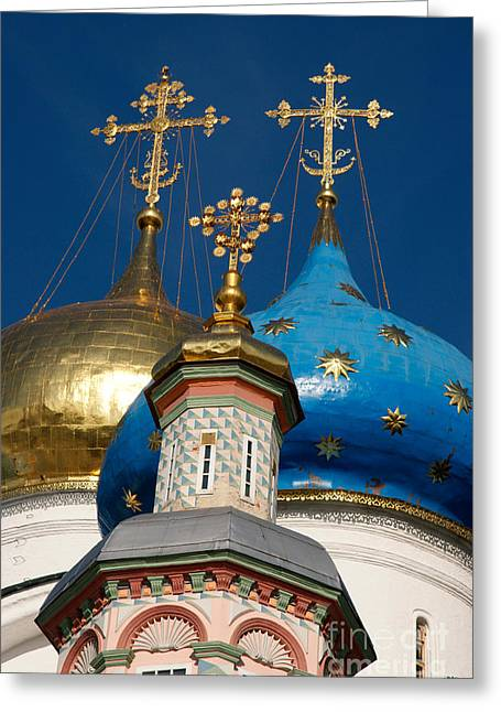 Chapel Of The Holy Well, Sergiyev Greeting Card