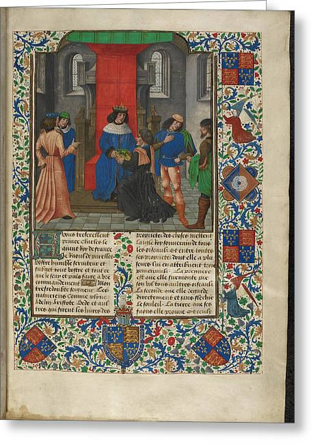 Charles V Receives Book From Translator Greeting Card