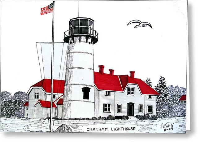 Chatham Lighthouse Drawing Greeting Card by Frederic Kohli