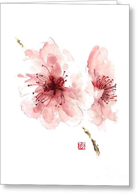 Cherry Blossom Art Print Watercolor Painting Japanese Flowers Large Poster Greeting Card by Joanna Szmerdt
