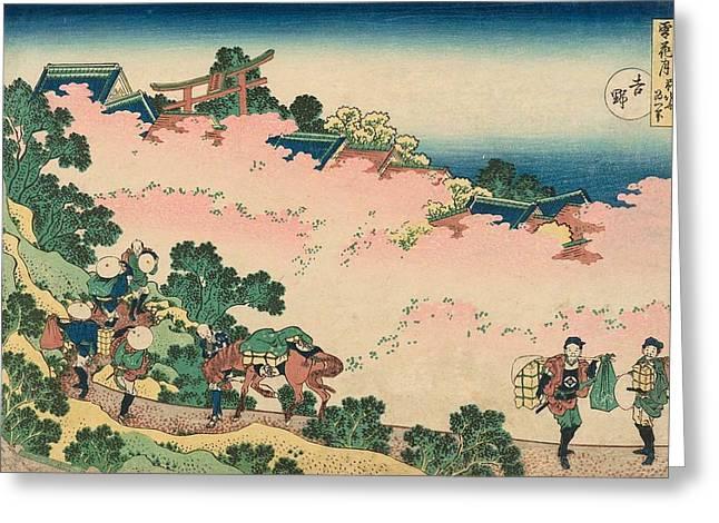 Cherry Blossoms At Yoshino Greeting Card by Katsushika Hokusai