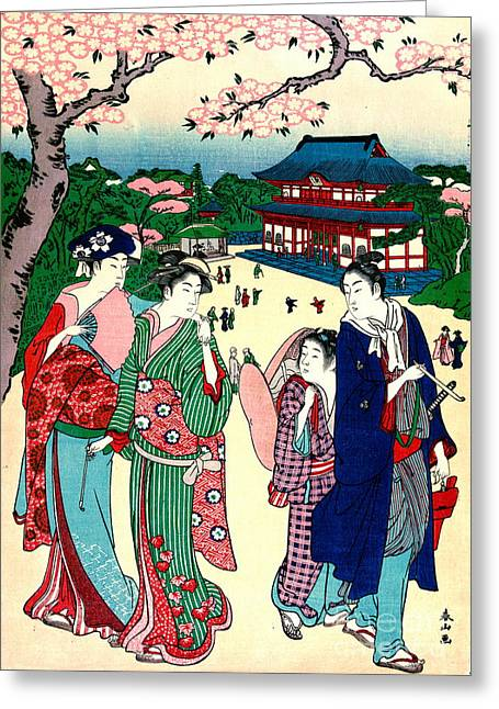 Cherry Blossoms Ueno Japan 1781 Greeting Card