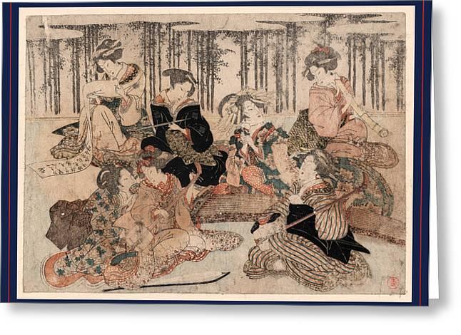 Chikurin No Kabe No Mae No Shichikenjin Greeting Card by Shunman, Kubo (1757-1820), Japanese