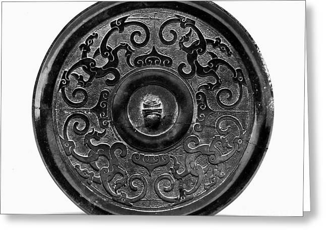 China - Bronze Mirror Greeting Card by Granger