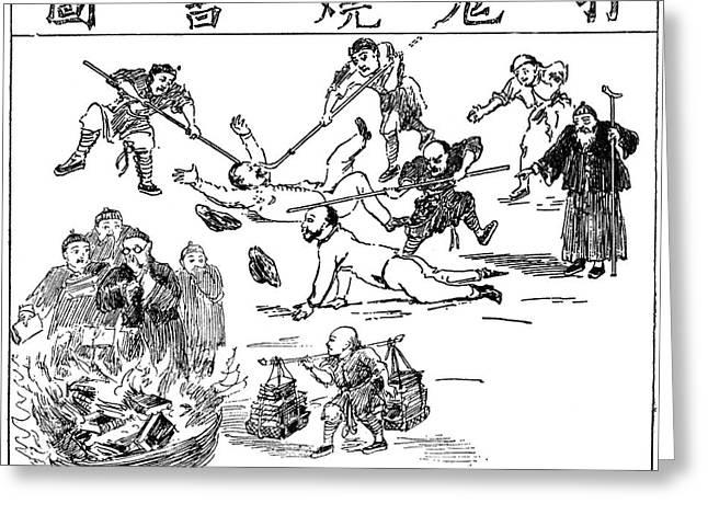 China Anti-west Cartoon Greeting Card