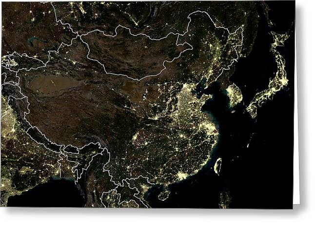 China At Night Greeting Card