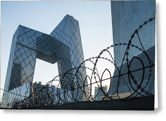 China, Beijing, Barbed Wire Surrounds Greeting Card by Paul Souders