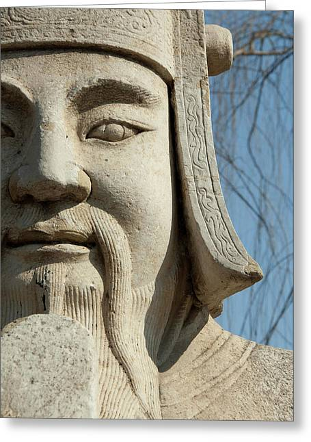 China, Beijing Changling Sacred Way Greeting Card by Cindy Miller Hopkins