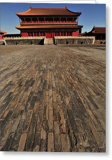 China, Beijing, Forbidden City Greeting Card