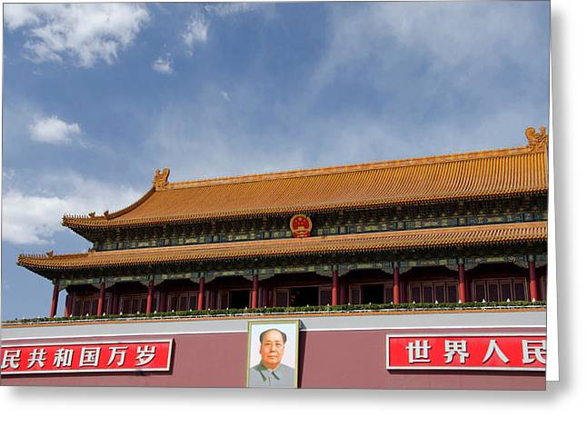 China, Beijing, Forbidden City Greeting Card by Cindy Miller Hopkins