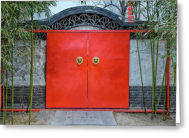 China, Beijing, Large Red Door Entry Greeting Card by Terry Eggers