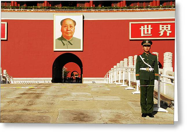 China Beijing, Security Guard Posted Greeting Card by Anthony Asael
