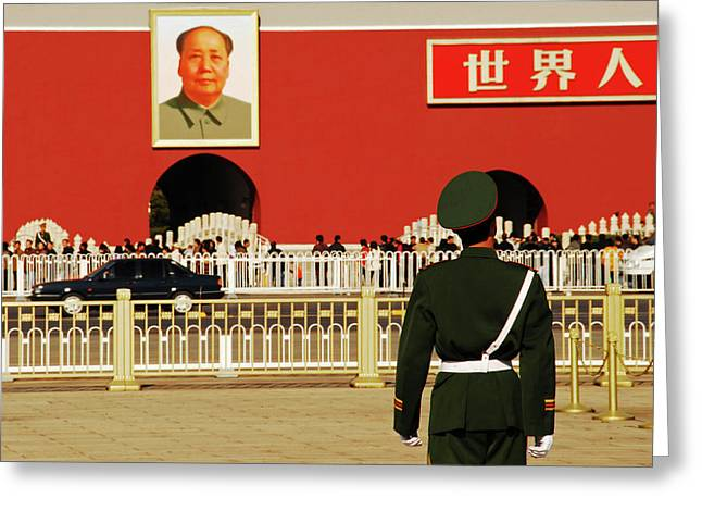 China, Beijing, Tiananmen Square, Guard Greeting Card by Anthony Asael