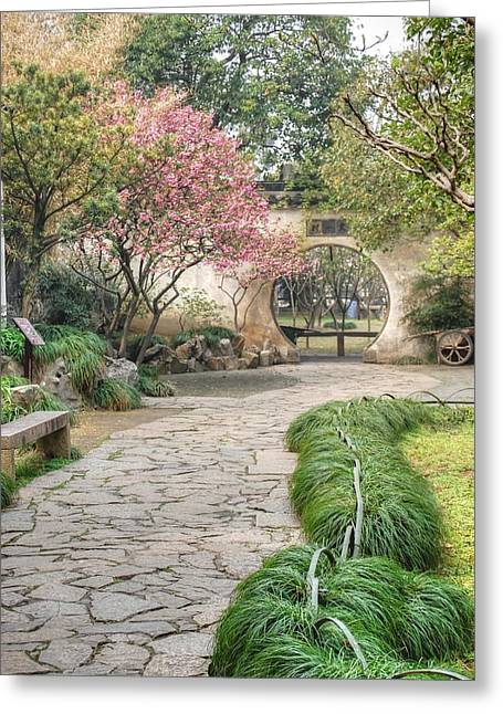 China Courtyard Greeting Card