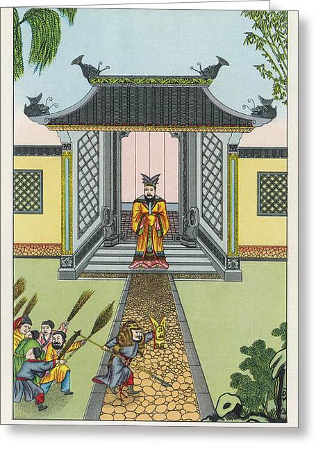 China Kung Chiu, Known As Confucius Greeting Card