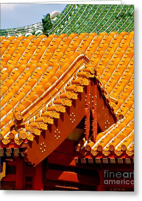 China Pavilion Greeting Card by Joy Hardee