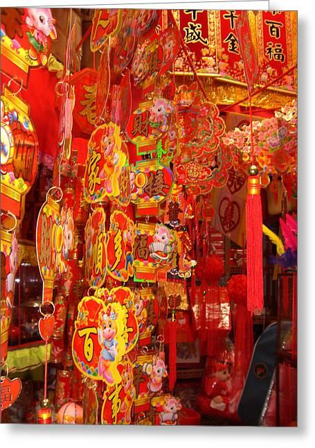 China Town Lanterns Greeting Card by Jack Edson Adams