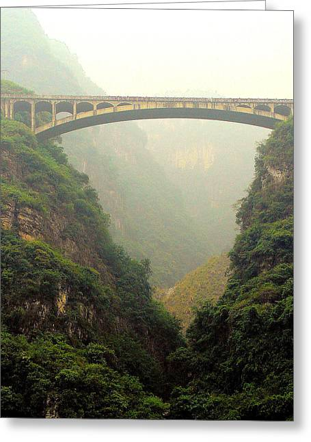 Chinese Bridge Greeting Card