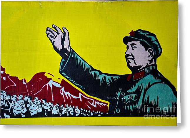 Chinese Communist Propaganda Poster Art With Mao Zedong Shanghai China Greeting Card