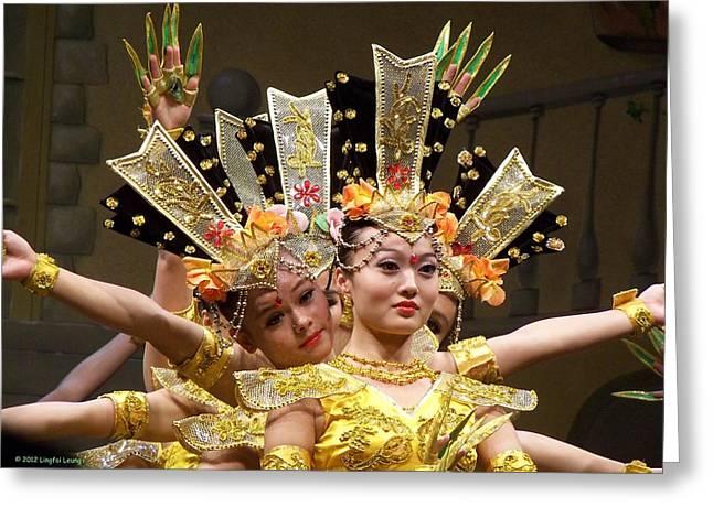 Chinese Dancers Perform Thousand Hands Guan Yin Greeting Card by Lingfai Leung