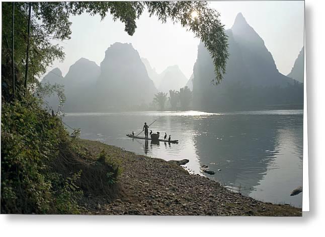 Chinese Fisherman Greeting Card