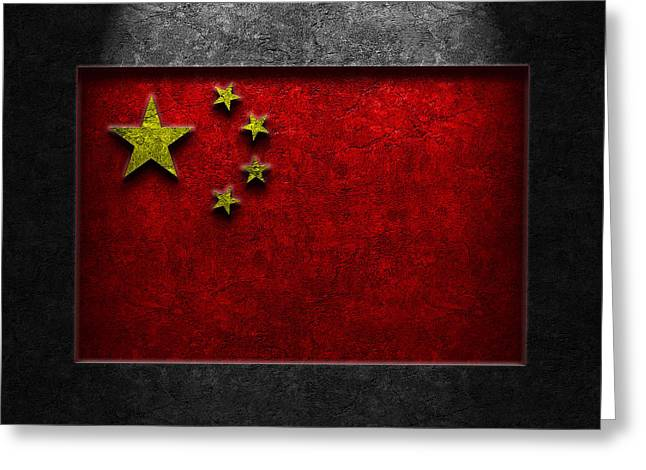 Greeting Card featuring the digital art Chinese Flag Stone Texture by Brian Carson