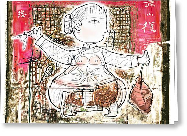 Chinese Folk Stylised Pop Art Drawing Poster Greeting Card by Kim Wang