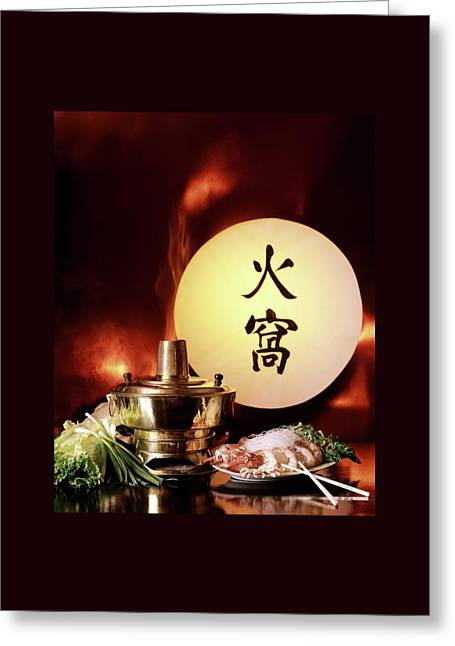 Chinese Food Against A Backgroup Of Flames Greeting Card by Fotiades