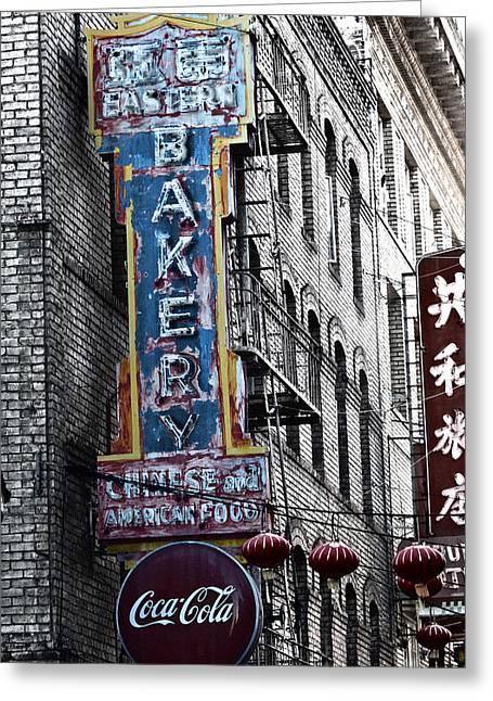 Chinese Food And Coca Cola Greeting Card by Larry Butterworth