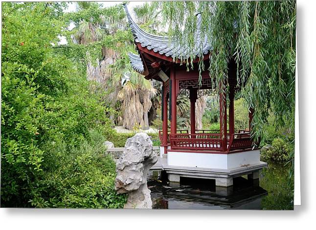 Chinese Garden Greeting Card by Chris Hellier