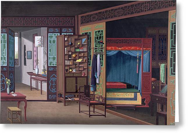 Chinese Interior Greeting Card by British Library