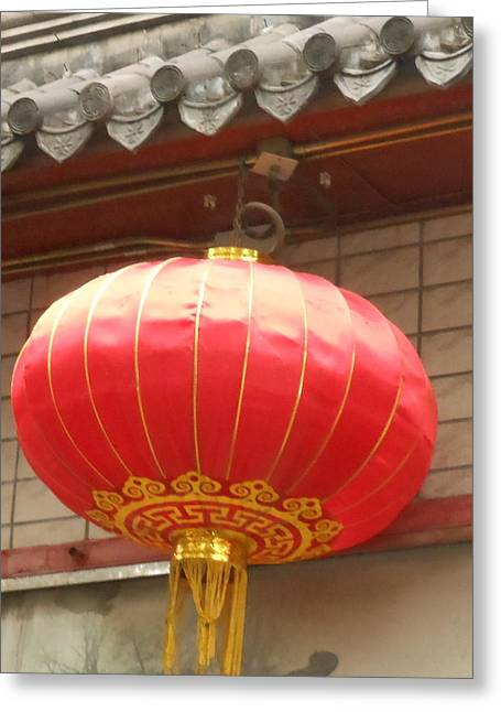Chinese Lantern Greeting Card by Kay Gilley