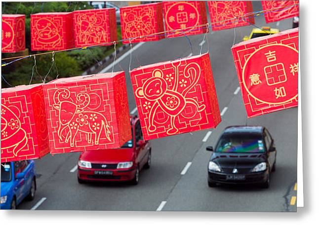 Chinese Lanterns Decoration Greeting Card by Panoramic Images