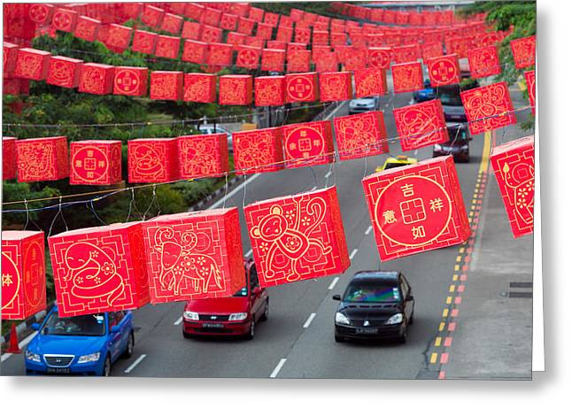 Chinese Lanterns Hanging During Chinese Greeting Card by Panoramic Images