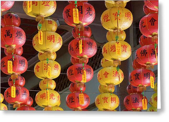 Chinese Lanterns, Kek Lok Si Temple Greeting Card by Peter Adams