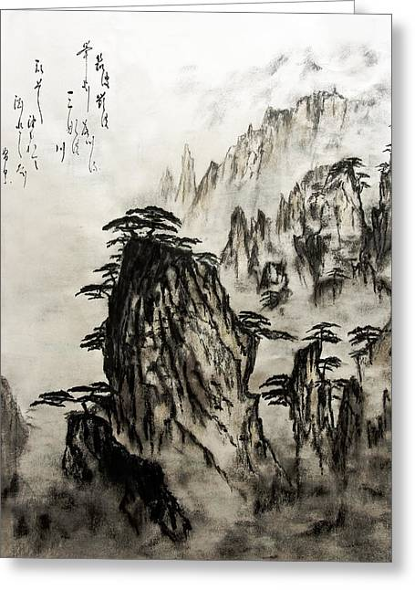 Greeting Card featuring the painting Chinese Mountains With Poem In Ink Brush Calligraphy Of Love Poem by Peter v Quenter