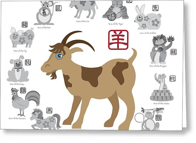 Chinese New Year Goat Color With Twelve Zodiacs Illustration Greeting Card by JPLDesigns