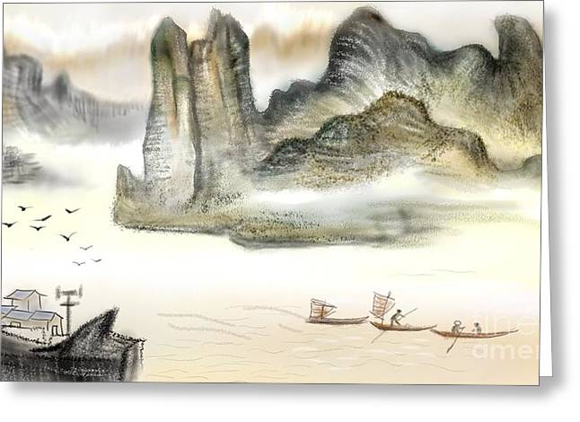 Chinese Painting On Computer Greeting Card
