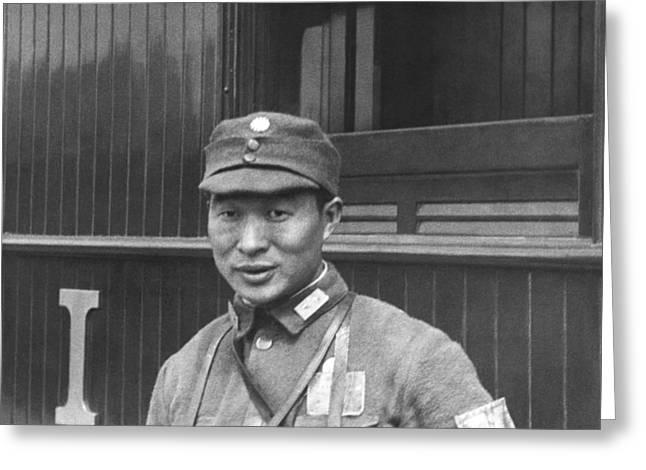 Chinese Soldier In Peiping Greeting Card by Underwood Archives