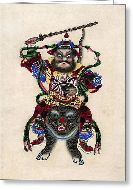 Chinese Warrior, C1880 Greeting Card