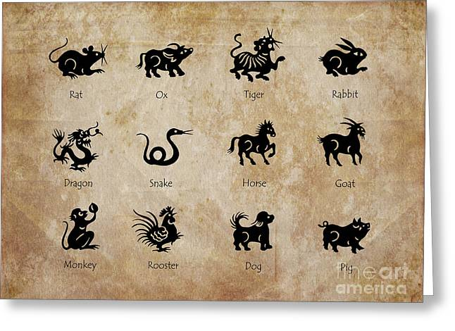 Chinese Zodiac Greeting Card