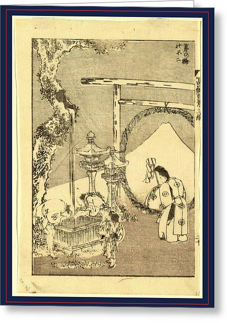 Chinowa No Fuji, Mount Fuji Framed By A Fire Circle Greeting Card by Hokusai, Katsushika (1760-1849), Japanese