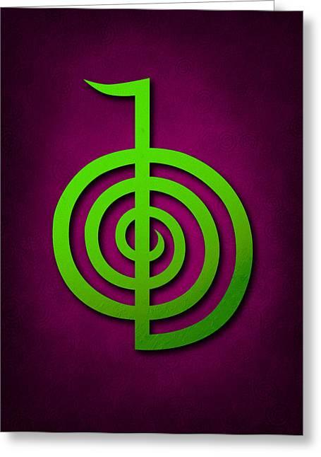 Cho Ku Rei - Lime Green On Purple Reiki Usui Symbol Greeting Card by Cristina-Velina Ion